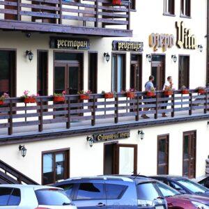 Ресторан 13